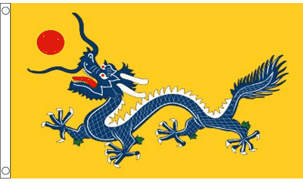 Chinese Dragon Flag