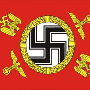 Fuerhers Standard Flag