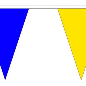 Royal Blue & Yellow Bunting