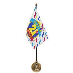 Happy 21st Birthday Table Flag