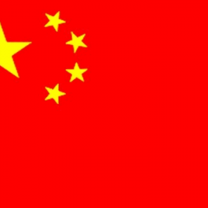 China Giant Flag