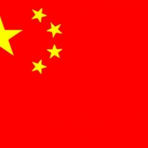China Giant Flag