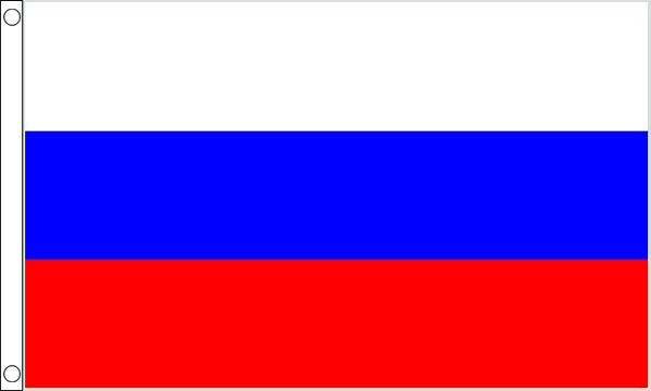 Russia Giant Flag