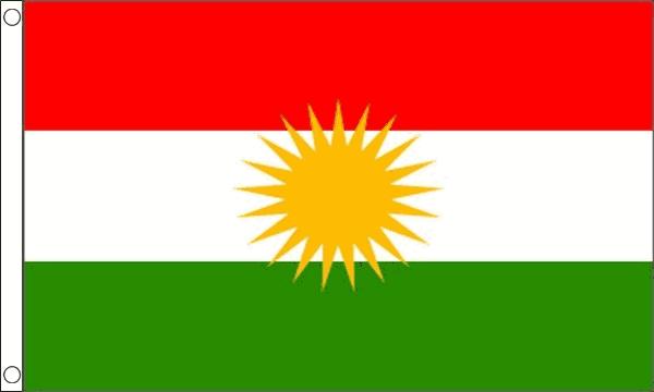 Kurdistan Giant Flag